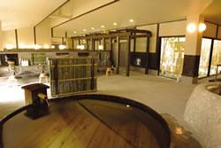 縄文天然温泉志楽の湯